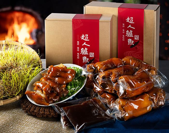 柴燒麥芽豬腳禮盒(小盒)